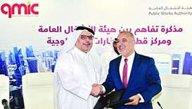 Ashghal and QMIC in MoU for intensifying co-operation through Wain Application