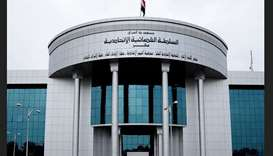 Iraqi Supreme Court