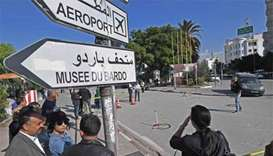 Tunisian policeman dies after attack, unions seek protection