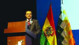 HE Dr al-Sada speaking at the First International Gas Seminar of the GECF in Santa Cruz, Bolivia