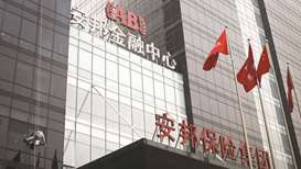 Anbang told to cut bank stakes under new rules