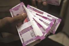 Indian equities little changed; rupee gains