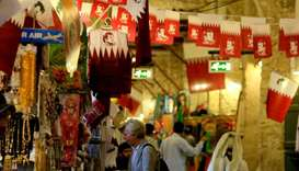 Qatar National Day preparations at Souq Waqif
