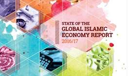 Qatar among 'best developed' ecosystem for Islamic finance