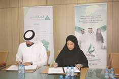 Nama Centre signs MoU with Injaz Qatar to empower youth