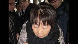 Japan's 'black widow' sentenced to death for killing three partners