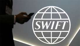 Nepal bank latest victim in heists targeting SWIFT system