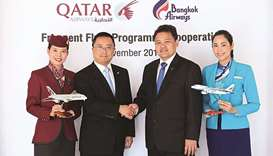 Airlines form frequent flyer programme partnership