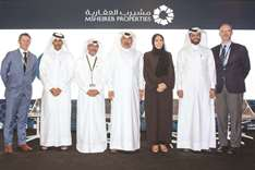Risks, opportunities to businesses discussed at Msheireb forum