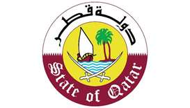 New law bolsters Qatar's role in combating money laundering, terror funding