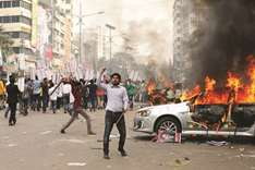 Bangladesh police break up opposition protest