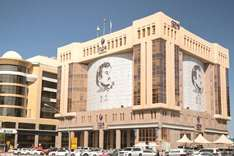 Entrepreneurship sector promotes role of SMEs in Qatar's economy