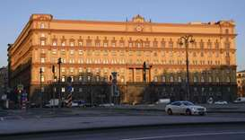 A view of the headquarters of the FSB security service, the successor to the KGB, in downtown Moscow