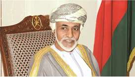 Sultan Qaboos condition is stable