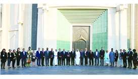 Representatives from nine member countries with diplomats from various embassies in Doha.