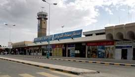 Sanaa International Airport