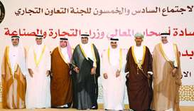 HE al-Kuwari with other ministers of commerce and industry for the GCC Trade Co-operation Committee