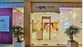 overseas Qatar Visa Centre (QVC) was opened in Colombo, Sri Lanka,