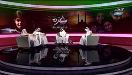 The campaign ended with live coverage on Qatar TV to mobilise more support.