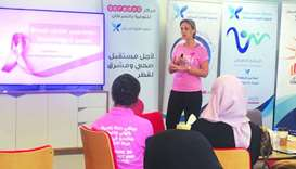 A session on breast cancer awareness in progress.