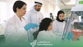 Sidra to host symposium on Paediatric Precision Medicine