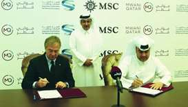 Mwani Qatar, MSC deal set to make Hamad Port regional maritime hub