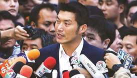 Future Forward Party leader Thanathorn Juangroongruangkit speaks to journalists after the constituti