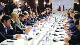 HE al-Kuwari and Russia's Minister of Energy Alexander Novak co-chairing the fourth session of the Q
