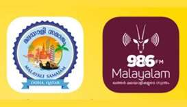 Malayali Samajam to honour class-10 toppers Saturday