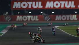2020 MOTUL FIM Superbike World Championship
