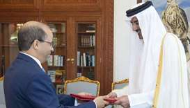 Amir receives credentials of Tunisia envoy