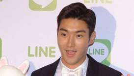 Choi Siwon, a member of popular K-pop boy band Super Junior
