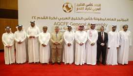Iraq to organise 25th Arabian Gulf Cup