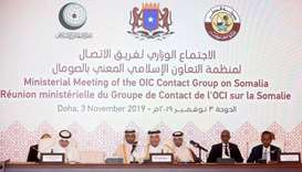 Need to support Somalia in focus at OIC Doha meet
