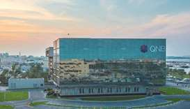 QNB announces winners of its Internet, mobile banking campaign