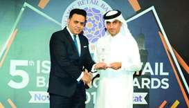 QIIB wins two major awards instituted by IRBA