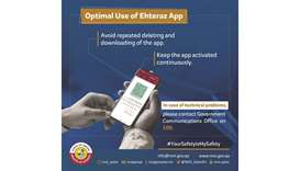 Avoid repeated deleting and downloading of Ehteraz: MoI