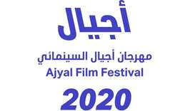 Experience the Magic of Cinema at the First-Ever Hybrid Edition of the 8th Ajyal Film Festival – Fro