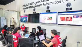 isaster Information Management Center (DIMC)