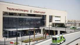 HMC's Trauma and Emergency Center