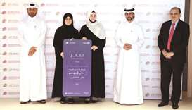 Commercial Bank, Qatar University announce winners of creative competition