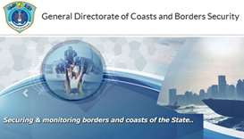 General Directorate of Coasts and Borders Security