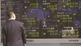Asia markets mostly up but virus, weak data keep traders cautious