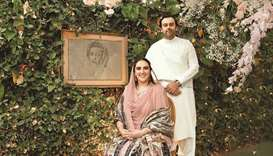 HER BIG DAY: Bakhtawar Bhutto-Zardari with her fiance Mahmood Choudhry.