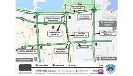 Closure on Jabr Bin Mohamed Street and the Islamic Museum Intersection
