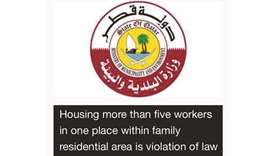 MME alert against labour housing in family residential area