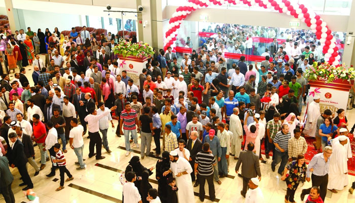 The crowd at the inauguration of Quality Mall at Hilal, Doha.