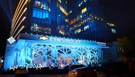 Jaidah Automotive opens Chevrolet's largest standalone Mideast showroom in Doha