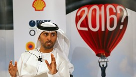 UAE energy minister expects oil prices to recover this year