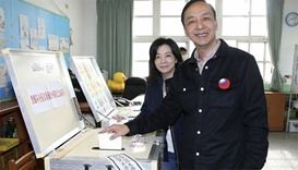 Taiwan's ruling Nationalist Kuomintang Party (KMT) chairman Eric Chu (R) and his wife Kao Wan-ching